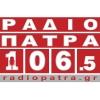 ΡΑΔΙΟ ΠΑΤΡΑ 106.5