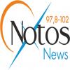 NOTOS NEWS 97.8 & 102.0