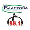 ΡΑΔΙΟ ΕΛΑΣΣΟΝΑ 88.4